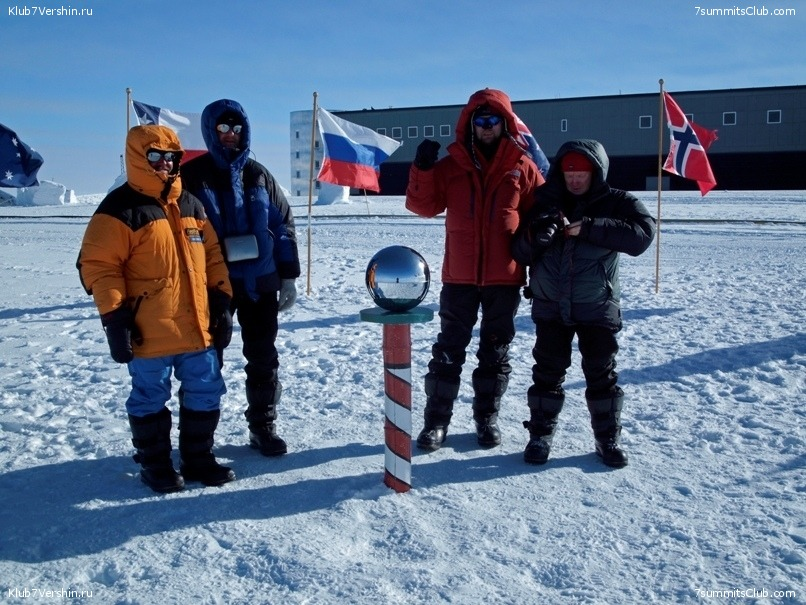 South Pole, Last Degree Skiing, photo 19