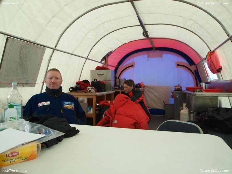 South Pole, Last Degree Skiing, photo 42