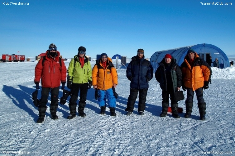 South Pole, Last Degree Skiing, photo 6