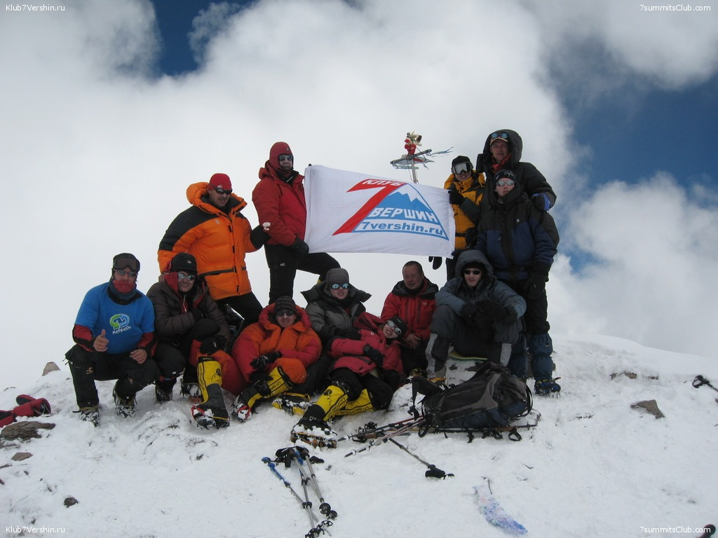 Aconcagua Summit January 16, 2010