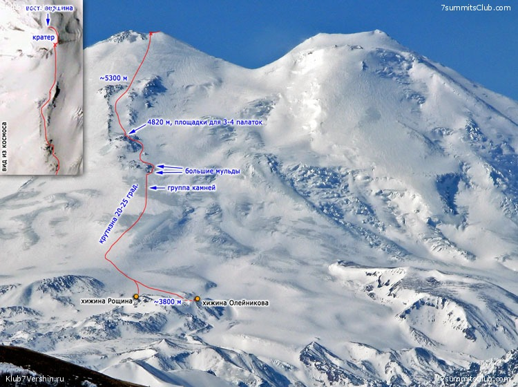 Elbrus North Face, photo 10
