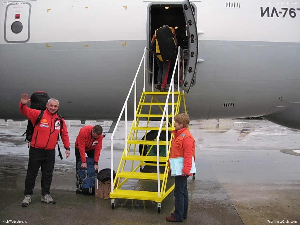 Flight to the South Pole, photo 1