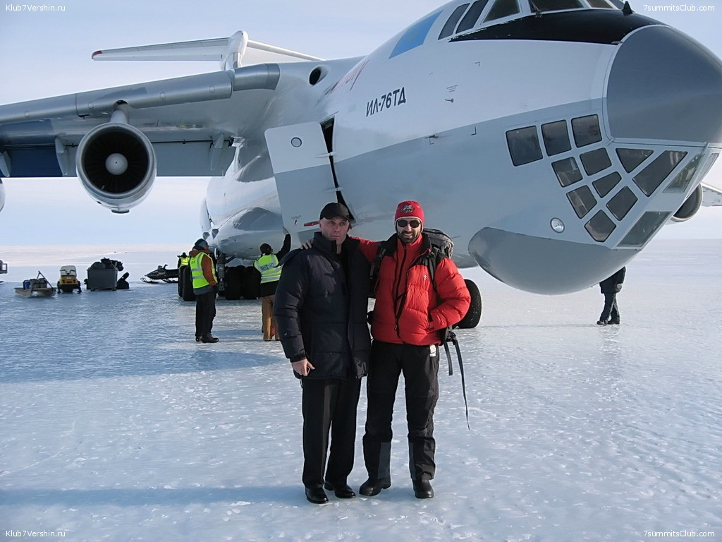 Flight to the South Pole, photo 3