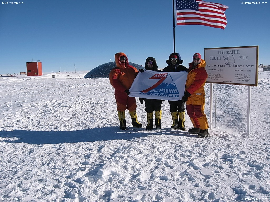 Flight to the South Pole, photo 14