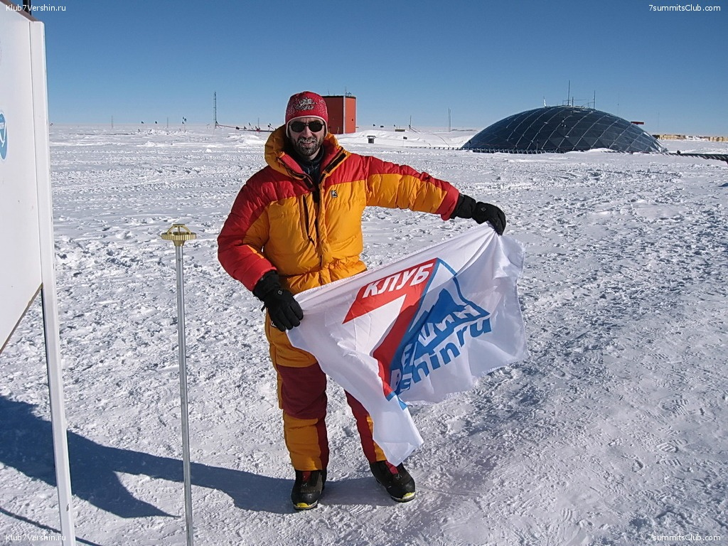 Flight to the South Pole, photo 17