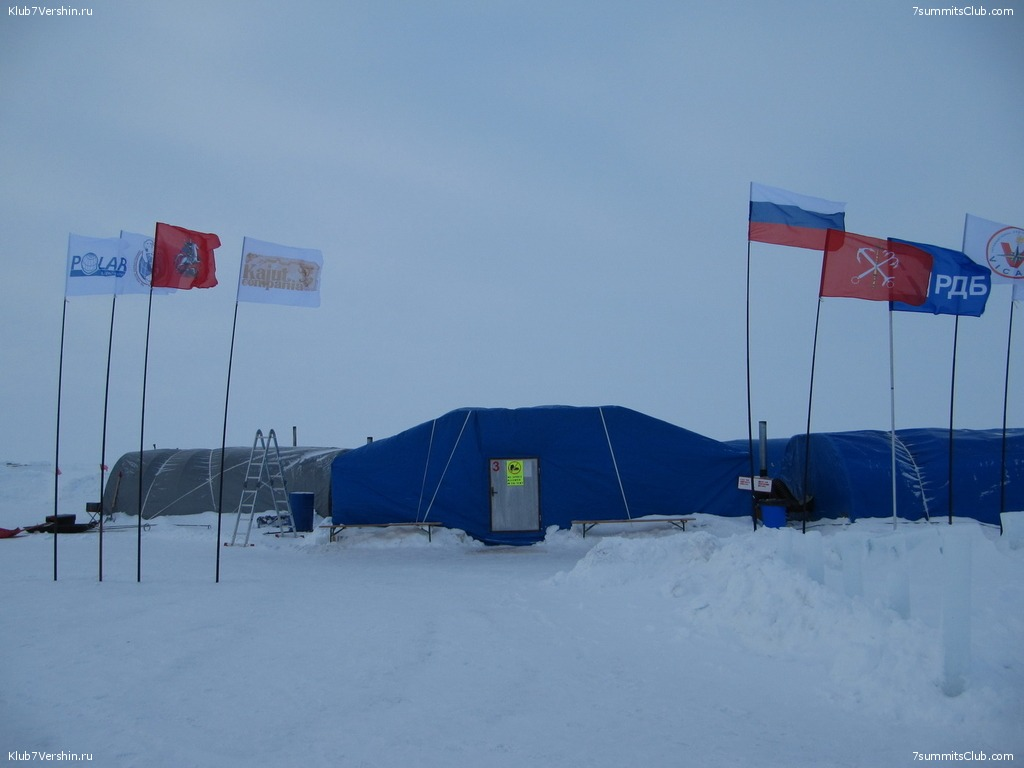 North Pole from V. Adrov, photo 50