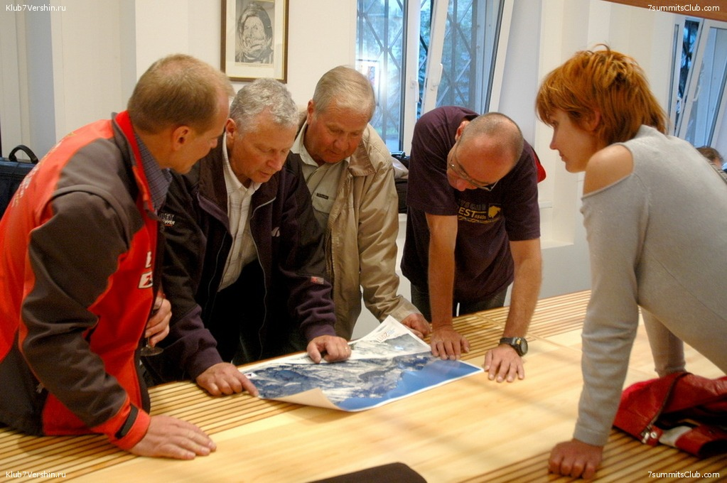 Muzeum of Senkevich. Everest Summiters Meeting, photo 43