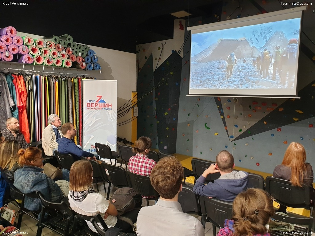7 Summits Club meeting in St. Petersbourg, photo 20