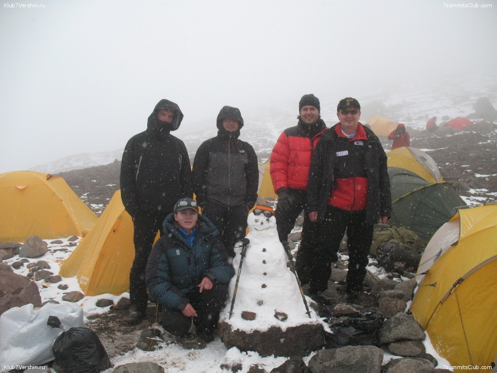 Aconcagua. 2011 January, photo 25