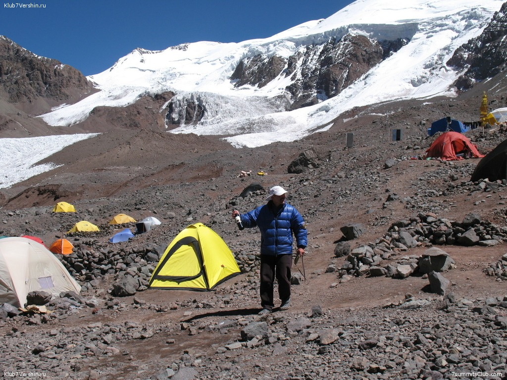Aconcagua. 2011 January, photo 36