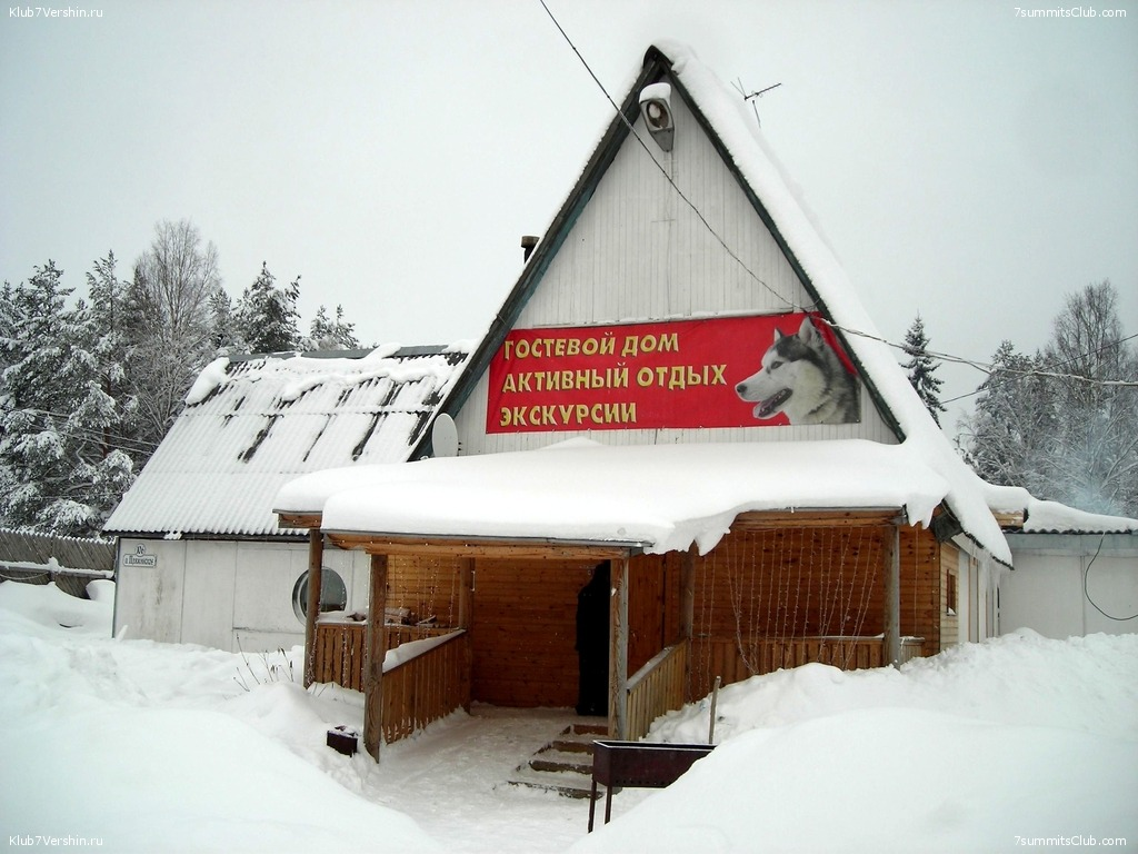 Karelia. Sled Dogs Weekend, photo 45