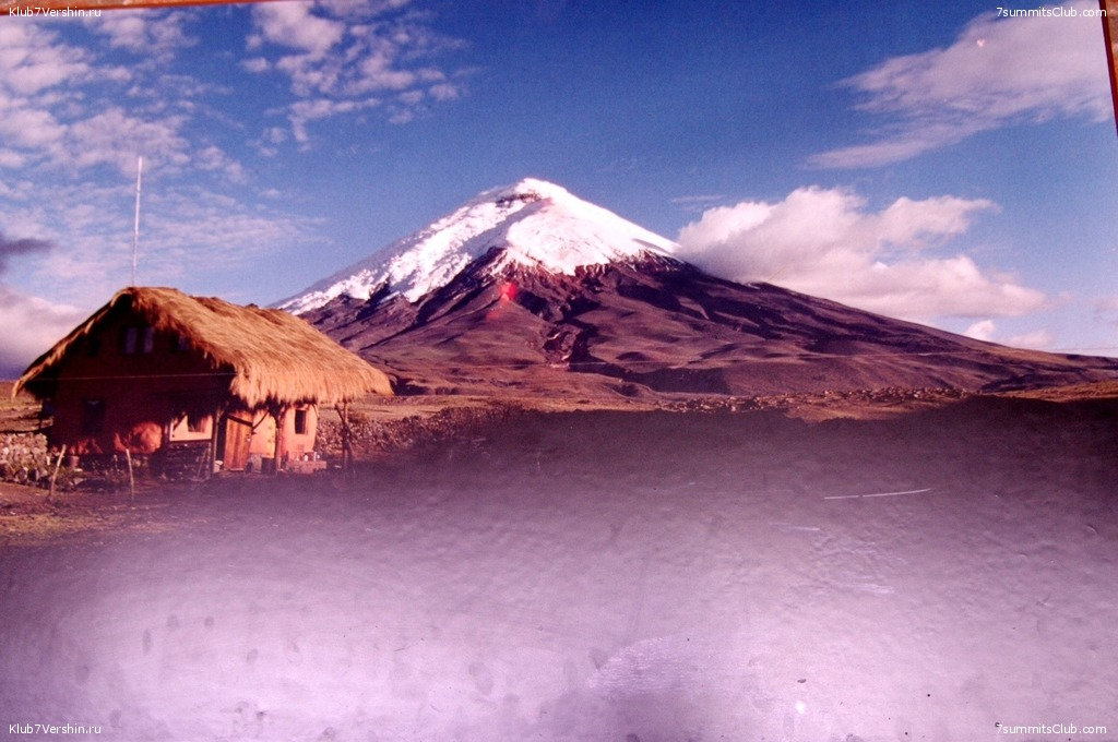 Volcanos of Ecuador 2011, photo 19