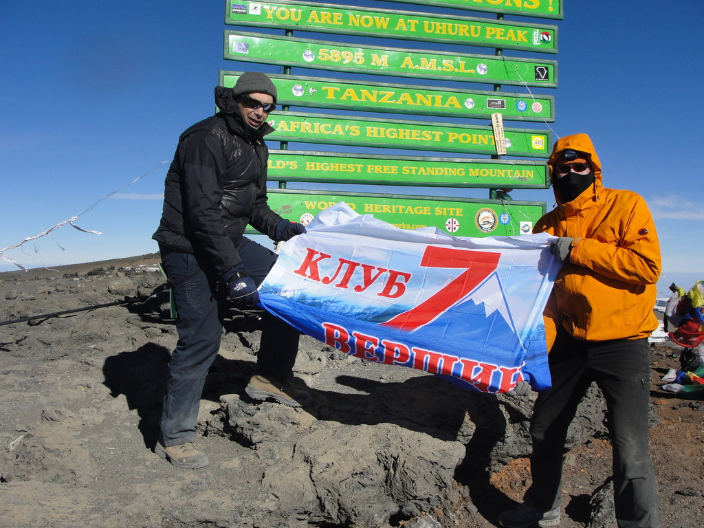 Kilimanjaro 2012. Savelyev, photo 35