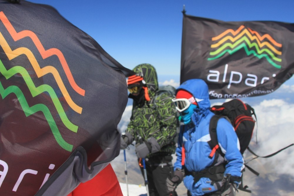 Alpari on Elbrus, photo 46