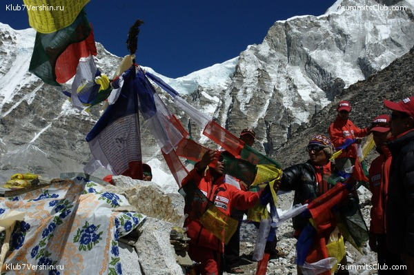 Everest 2009, photo 8