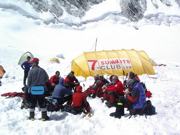 Everest 2009, photo 54
