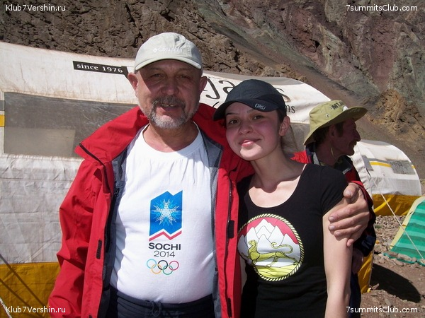 Aconcagua 2010 - Ossetian expedition, photo 66