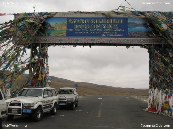 Everest 2010 Part 1, photo 50