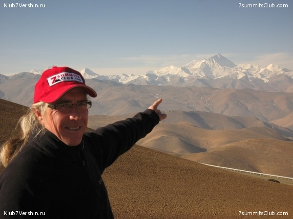 Everest 2010 Part 2, photo 19