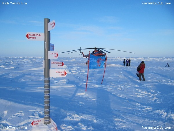 North Pole from V. Adrov, photo 22