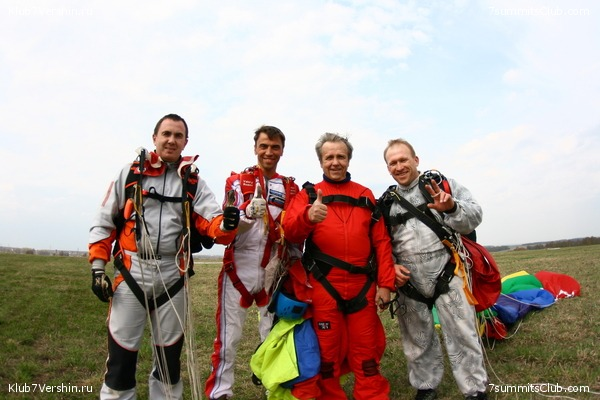 Sky-diving with Valery Rozov, photo 37