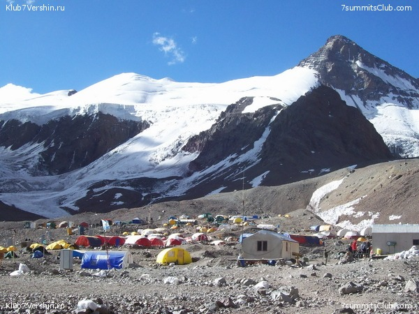Aconcagua 2009, photo 62