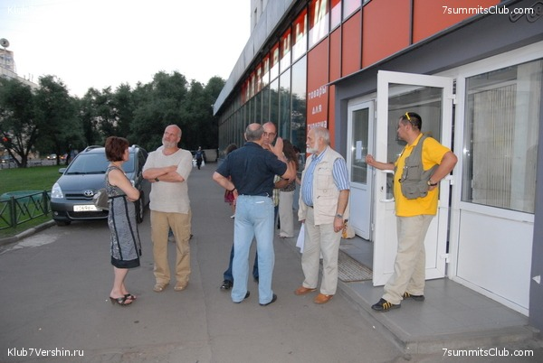 Club 7 Vershin meeting 24.06.2010, photo 25