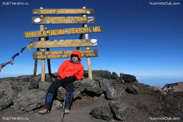 Kilimanjaro. Summary, photo 64