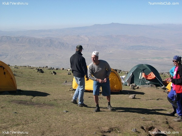 Ararat. Our First Expedition, photo 16