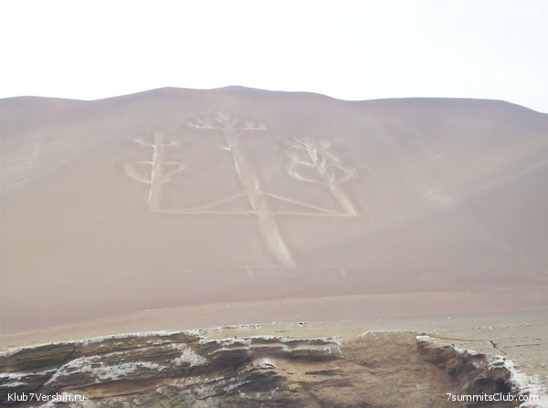 Peru 2010 Manu, Nazca, Titiccka, photo 64